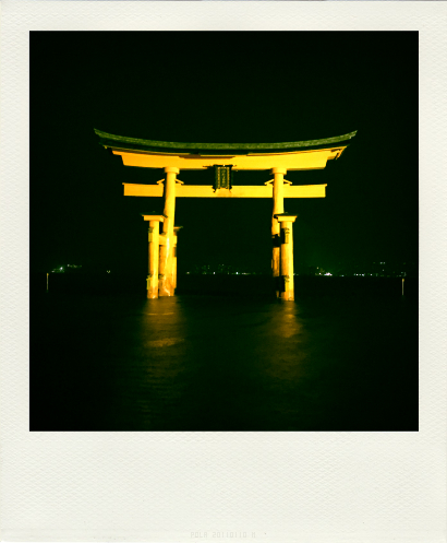 Hiroshima_Uma_003